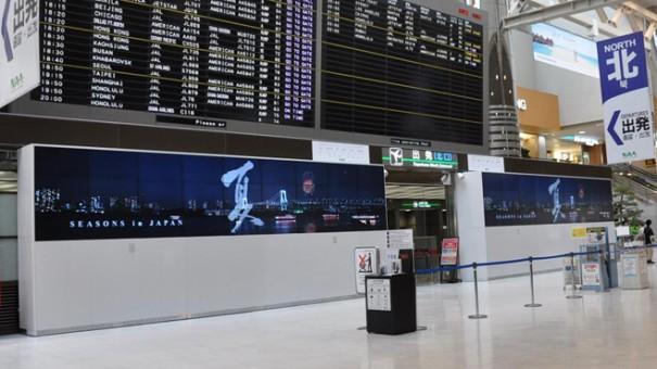 Mitsubishi Instala El Mayor Sistema De Digital Signage De Japón En El Aeropuerto Narita